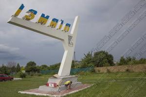 Власть Измаила осудила патриотов за сине-желтую стелу