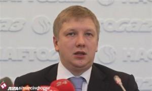 Газпром перекрыл газ Украине - глава Нафтогаза