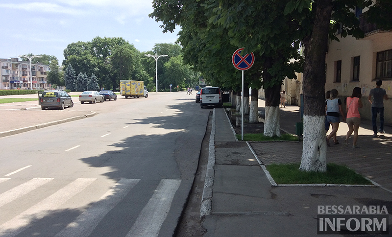 novy-znak-1 Вниманию водителей Измаила: Новый знак на 2-х проспектах (фото)