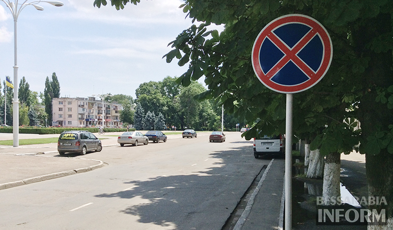 Вниманию водителей Измаила: Новый знак на 2-х проспектах (фото)
