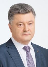 Обращение Президента по случаю Дня Конституции Украины