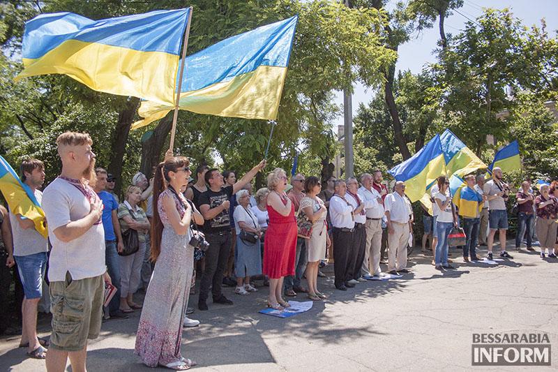 Автомайдан Одессы прибыл в Измаил с хитом про Путина (фото)