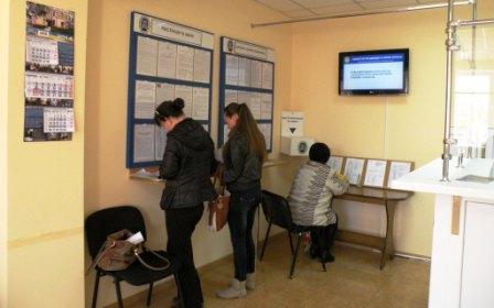 ГНИ: Более 10 тыс. ренийцев обратилось в налоговую с начала года