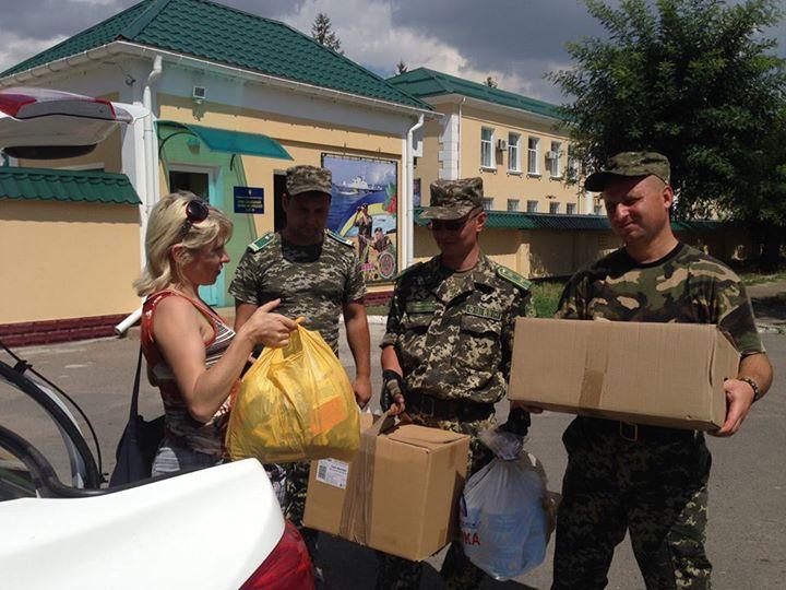 Помощь от Измаила участникам АТО