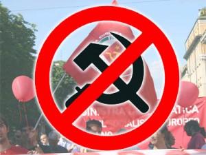24 июля решится судьба КПУ - запрет или существование