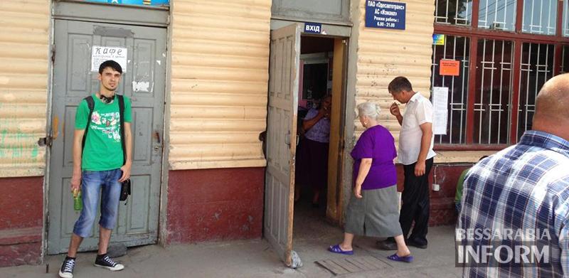Измаильская автостанция: антисанитария, антисервис и хамское отношение к пассажирам