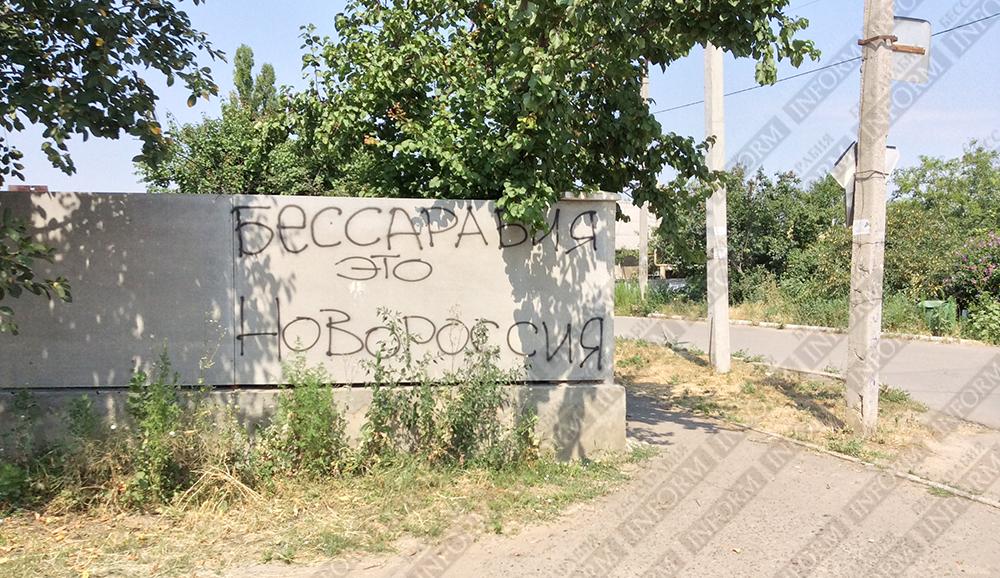 separatizm-v-izmaile-1 Олег Постернак: Одесщина как невидимый фронт войны:путь от нашатыря к гранате