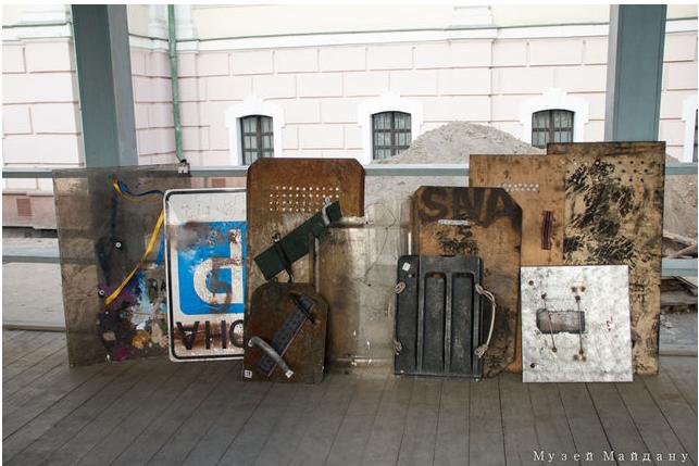 Снимок2 Что будет в музее Майдана (фото)
