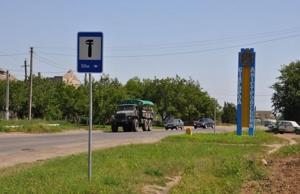 620_400_1407315929-5453 Военные учения в Бессарабии - как это было (фоторепортаж)