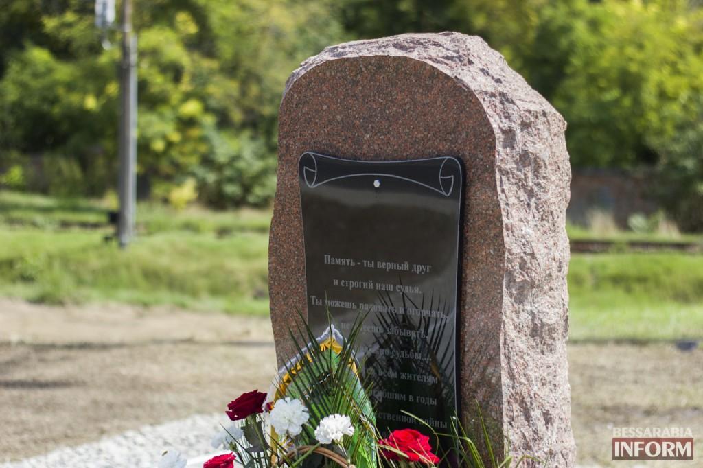IMG_6024-1024x682 В Измаиле открыли мемориальный знак в честь освободителей (фото)