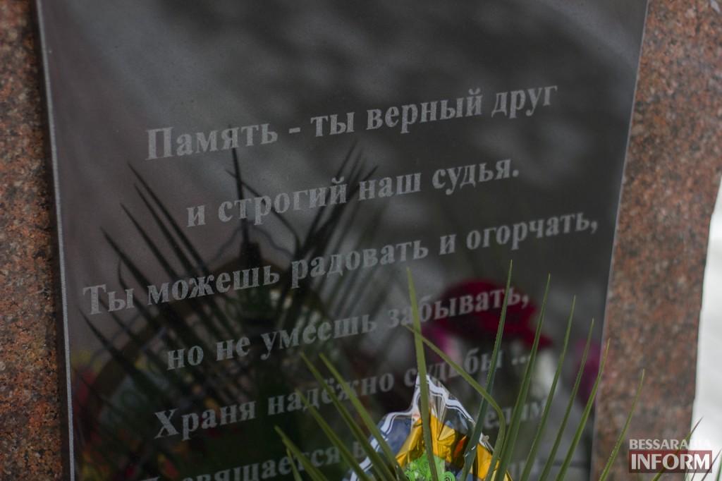 IMG_6025-1024x682 В Измаиле открыли мемориальный знак в честь освободителей (фото)