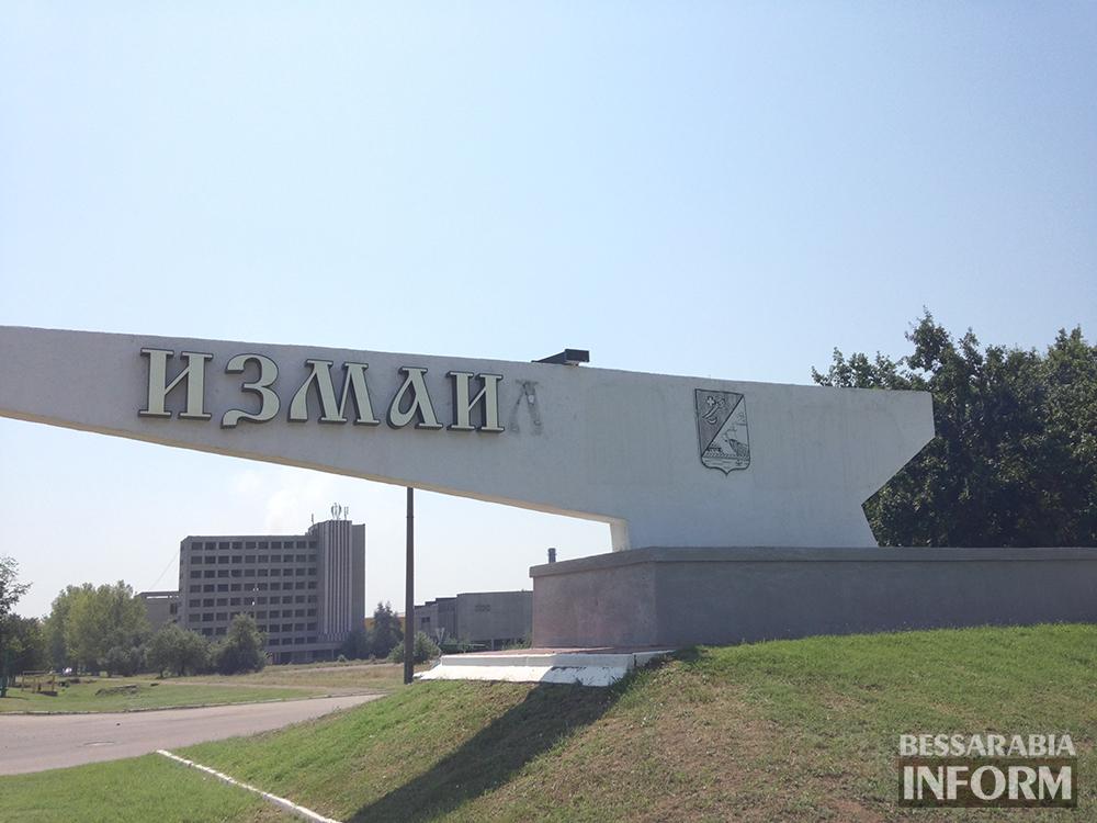 "IMG_7874 Фотофакт: Измаил превратился в ""Измаи"" - вандалы оторвали букву"
