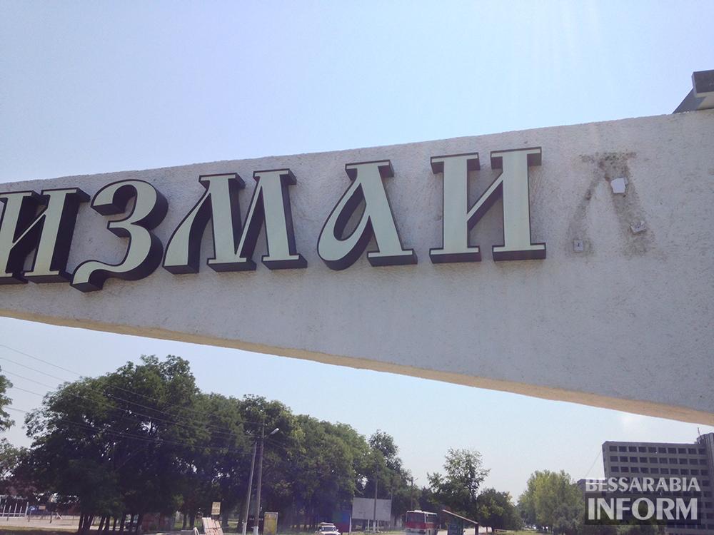 "IMG_7876 Фотофакт: Измаил превратился в ""Измаи"" - вандалы оторвали букву"