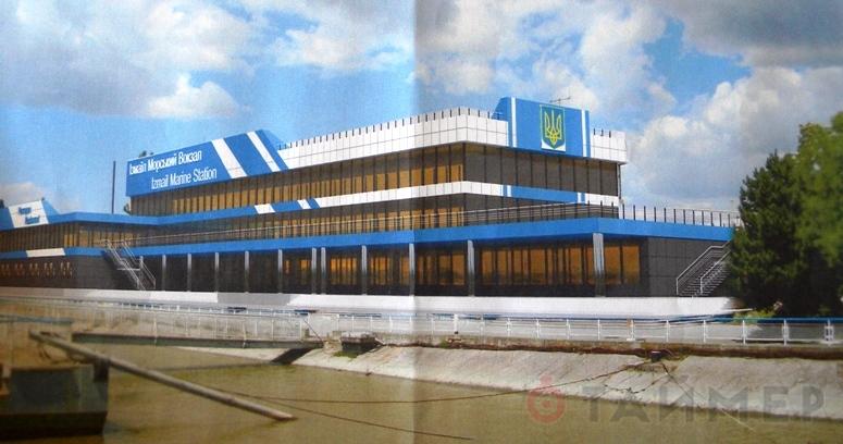 Морвокзал в Измаиле снова хотят обновить (ФОТО)