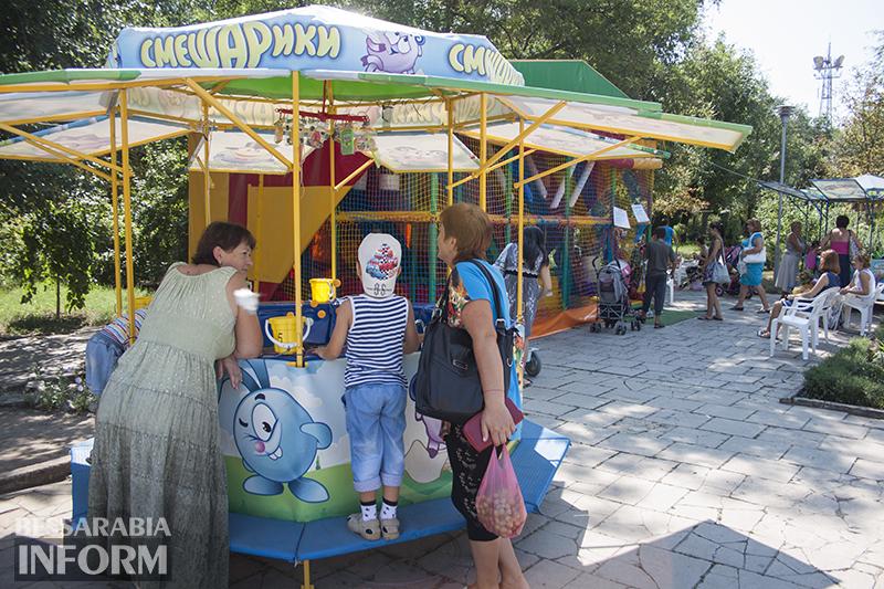 medspas-izmail-5 В центре Измаила проходит медовая ярмарка (фото)