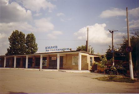 photo49-1 Килийская автостанция удивляет чистотой и ухоженностью (фото)