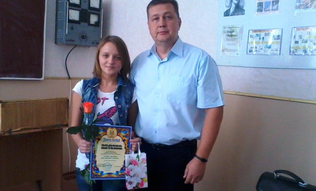 Седова Школьники Рени победили в региональном художественном конкурсе