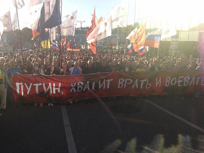 0501cb6206b21be854510ba664be7b2d Марш мира в России: многолюдно и с украинскими флагами (фоторепортаж)
