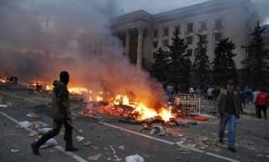 МВД завершило досудебное расследование беспорядков в Одессе 2 мая