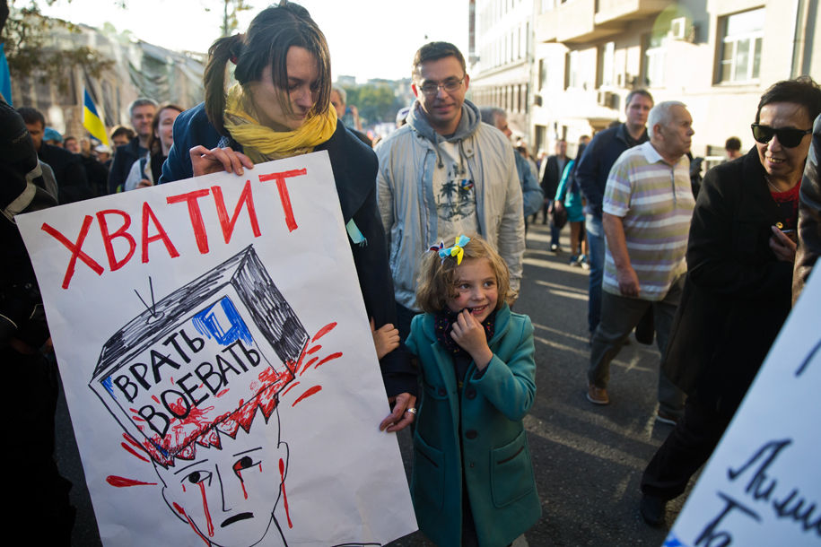1411316122_525729_27 Марш мира в России: многолюдно и с украинскими флагами (фоторепортаж)
