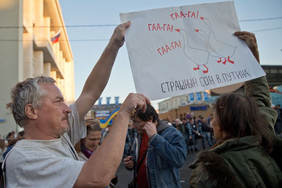 1411316154_360439_30 Марш мира в России: многолюдно и с украинскими флагами (фоторепортаж)