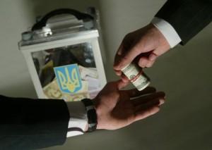 300 грн. за голос. В Татарбунарском районе покупают избирателей
