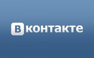 """""""ВКонтакте"""" официально начали передавать информацию ФСБ"""
