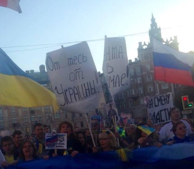 6ee53f7b6389804ba5214d2a546ee738 Марш мира в России: многолюдно и с украинскими флагами (фоторепортаж)