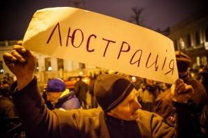 В Белгороде-Днестровском пройдет народное вече