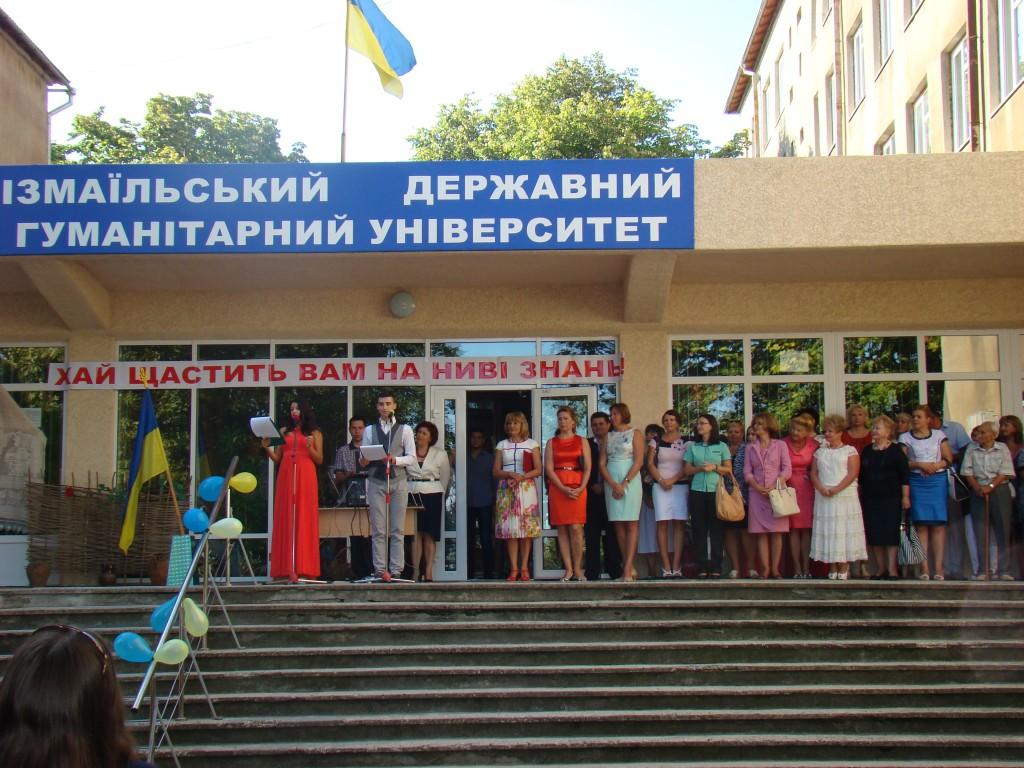 DSC01930-1024x768 В ИГГУ День знаний отметили в казацком стиле (фото)