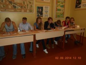 DSCN2767-300x225 Измаил приехали десять детей из Луганщины