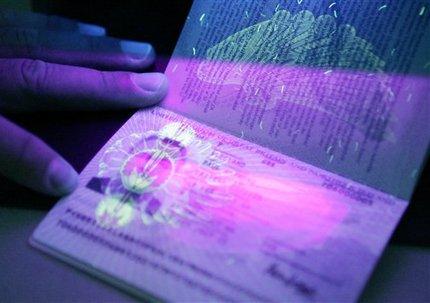 biomet_passprt Безвизовый режим с ЕС будет действовать только для владельцев биометрических паспортов - МИД