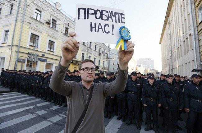 f0e1bd36511968ec6d6ff427768e70d8 Марш мира в России: многолюдно и с украинскими флагами (фоторепортаж)