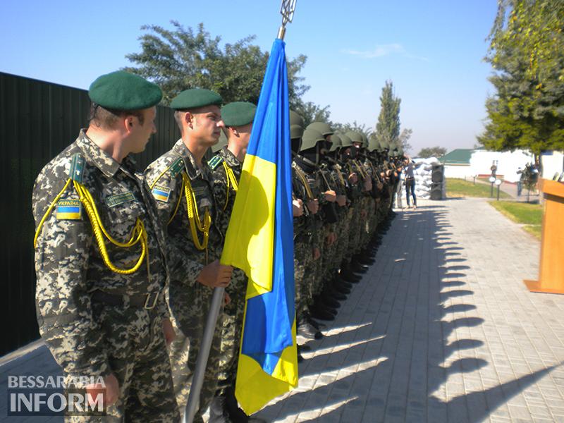 izmail-pograncy_v_ato-1 В зону АТО из Измаила отправились около полторы сотни добровольцев (ФОТО)