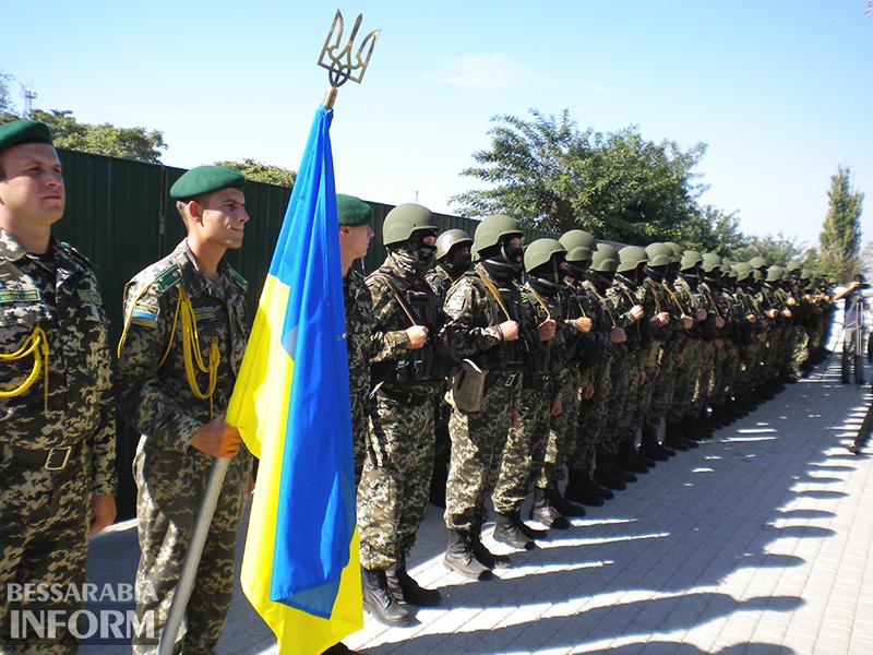 izmail-pograncy_v_ato-6 В зону АТО из Измаила отправились около полторы сотни добровольцев (ФОТО)