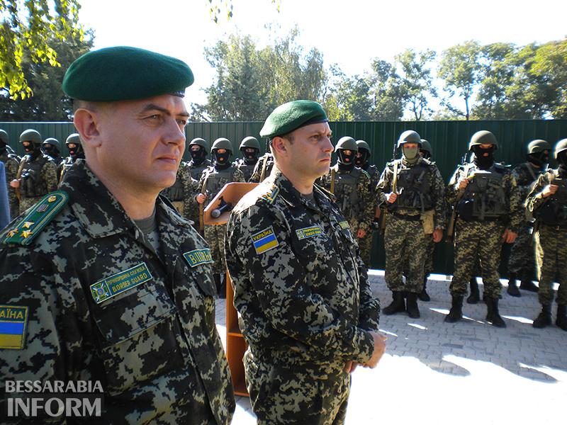 izmail-pograncy_v_ato-8 В зону АТО из Измаила отправились около полторы сотни добровольцев (ФОТО)