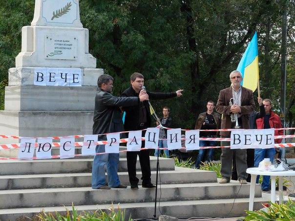 Результат Народного вече в Белгород-Днестровске: резонанс, скандал