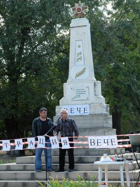 nar-veche-b-dnestrovsk-4 Результат Народного вече в Белгород-Днестровске: резонанс, скандал