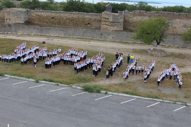 qa8KTYTKmE0 Фотофакт: Белгород-Днестровский - это Украина