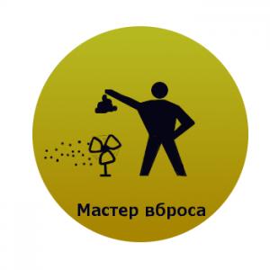 Основные информационные «вбросы» за неделю в Одесской области
