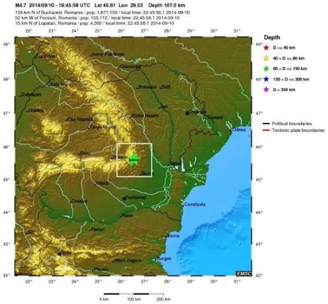 В Измаильском районе зафиксировано землетрясение