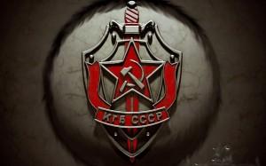 СБУ готовы назвать имена всех агентов КГБ