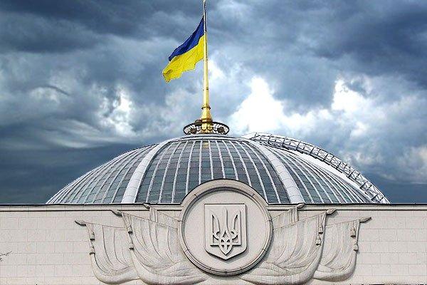 рада99999 Пять партий подписали коалиционное соглашение
