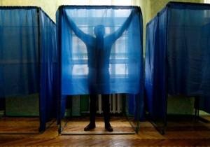 24012668-300x210 Сегодня последний день предвыборной агитации