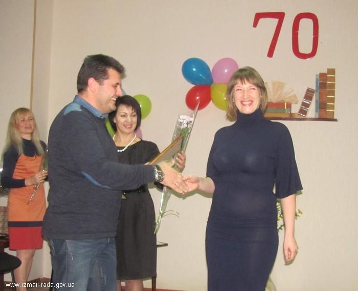 2810144 Измаил: Библиотека им. Котляревского отметила 70-летие