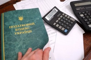 Измаильская ОГНИ: о  налоговой реформе