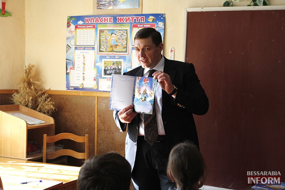 44 А. Дубовой посетил с рабочей поездкой Ренийский район (фото)