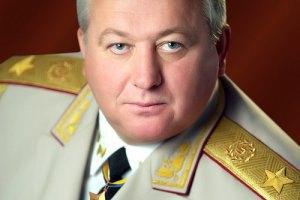 Донецкая область получила нового генерал-губернатора