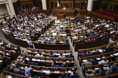 64_main На воскресенье Рада запланировала 17 законопроектов и бюджет