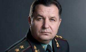 Уроженец Бессарабии стал министром обороны Украины